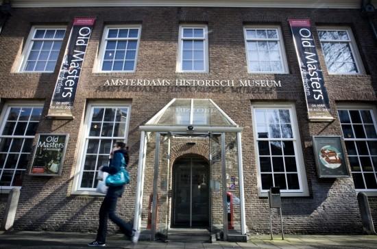 Амстердамский Исторический Музей (4)