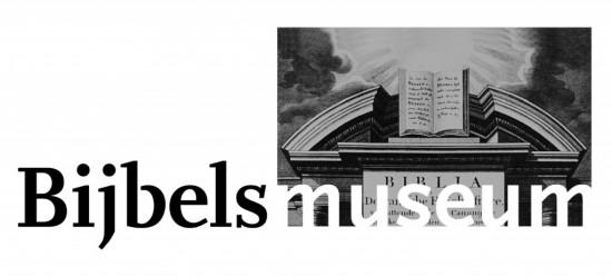Музей библии в Амтердаме