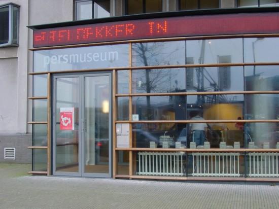 Музей печати в Амстердаме (2)