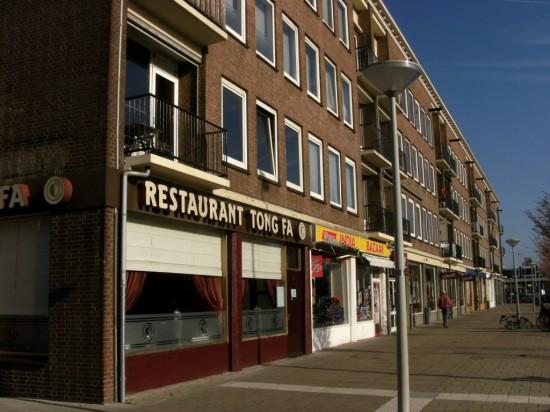 Район в Амстердаме Ньив Вэст (2)