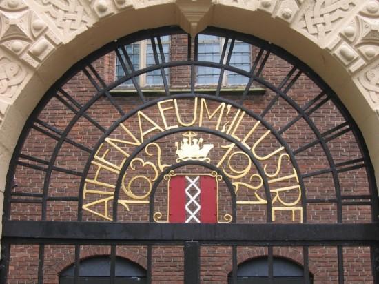 Часовня Св. Агнессы в Амстердаме (5)