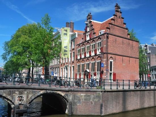 Дом на трех каналах в Амстердаме