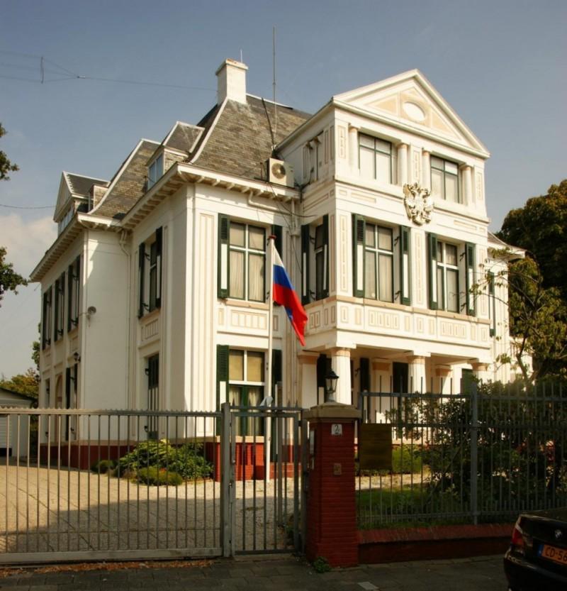 Посольство России в Нидерландах